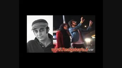 فیلم جدید محمدرضا گلزار