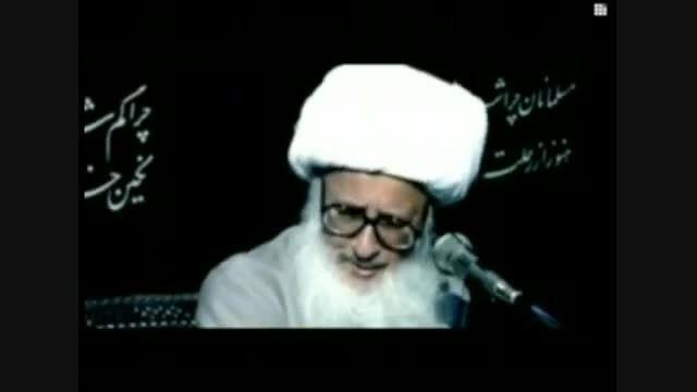 فاطمیه از منظر ایت الله وحید خراسانی حفظه الله تعالی