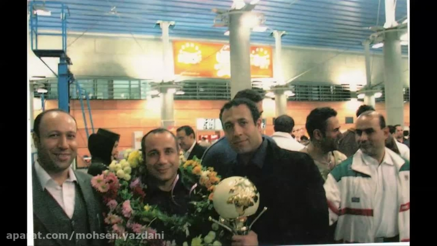 محسن یزدانی  قهرمان جهان و سرمربی تیم ملی