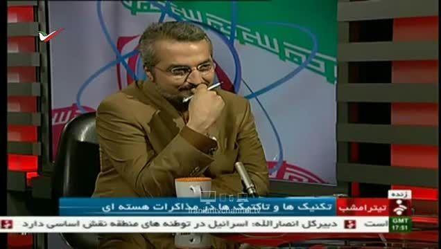 صحبت های عجیب جواد لاریجانی درباره مذاکرات هسته ای