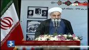 جواب روحانی به شعار(اصلاحات زنده باد)
