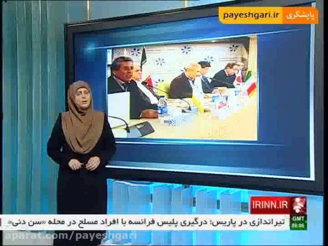 نشست هیات سازمان تجارت خارجی ژاپن و اتاق تهران