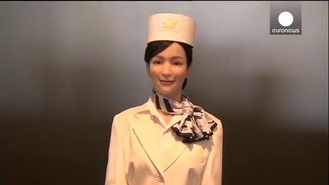 افتتاح هتلی در ژاپن که کارکنان آن روبات ها هستند!