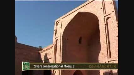 مسجدجامع زواره