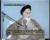 سخنان امام خمینی در مورد اسلام ستیزی مصدق