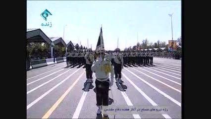 رژه نیروهای مسلح در 31 شهریور 94- 2
