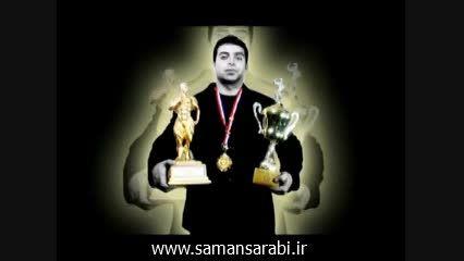 مسابقات انتخابی تیم ملی پرورش اندام ایران