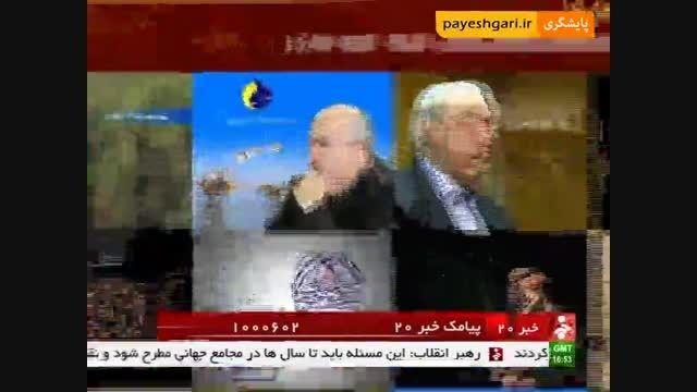 اظهار بی اطلاعی معاون وزیر نفت از صدور رای برای پرونده