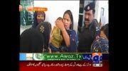 تجاوز پلیس هندی به یک زن هندی