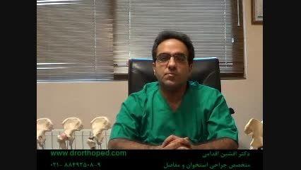 آرتروز مفصل لگن و درمان آن