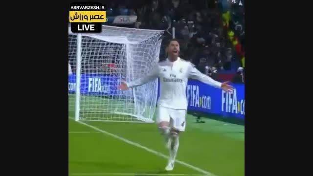دانلود گل راموس در فینال جام باشگاههای جهان