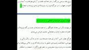 متن پیام تسلیت (مشركانه) احمدی نژاد برای مرگ چاوز