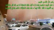 ذرات غبار پراکنده در هوا ( سوره فرقان آیات 21 الی 23 )