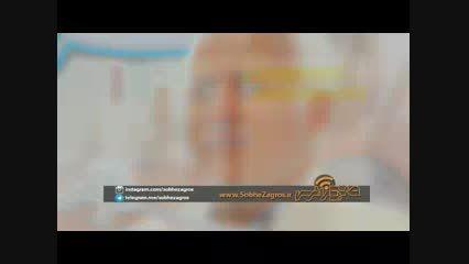 افشا گری دکتر عباسی در مورد بابک زنجانی