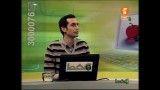 واقعیت افزوده - برنامه برخط - یکشنبه 3 دی 1391