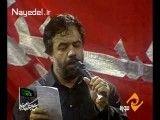 حاج محمود کریمی - ای شه بی پیرهن پیرهن من شد پرچمت