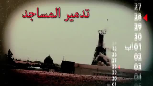 داعش همچون طاعون قربانی می گیرد......-عراق -سوریه