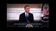 اعدام روزنامه نگار امریکایی توسط داعش به وسیله بریدن سر