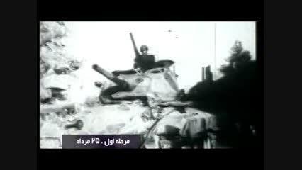 """فساد پهلوی ها در مستند """"به روایت دربار"""" - قسمت دوم"""