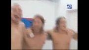 فیلم هایی  از رختکن رئال مادرید
