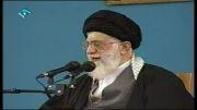 صحبت صریح رهبر:تحریم ها با مذاکره برداشته نخواهد شد