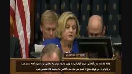 آیا امریکا به سایت های نظامی ایران دسترسی دارد؟
