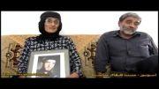 صحبت های مادر و برادر شهید عبدالرضا نوری
