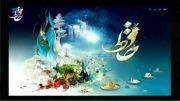 همایش بین المللی بزرگداشت حافظ - رونمایی دانشنامه حافظ