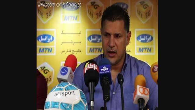 کنفرانس خبری علی دایی پس از بازی با نفت تهران