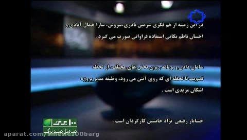نماهنگ خاطره با صدای محمد خاکپور