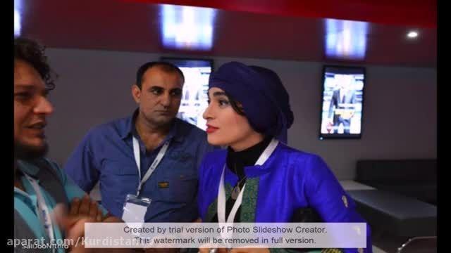 عکس های دیدنی بازیگران ایرانی در فستیوال فیلم اربیل