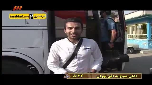 برنامه 90- گزارشی از سفر تیم نفت تهران به امارات