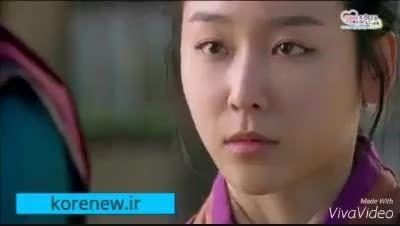 کلیپ عاشقانه از سریال دختر امپراتور