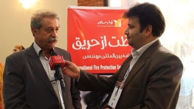 مهندس نیسان، مدیرعامل شرکت ایمنی و اطفاء تهران