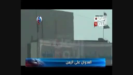 ویدیویی از باب المندب که ادعای عربستان را تکذیب می کند