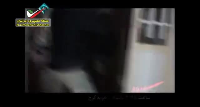 فیلم حمله نیروهای امنیتی به کارگاه تولید شیشه در کرج