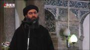 خلیفه بازی ابوبکر البغدادی (سرکرده داعش)