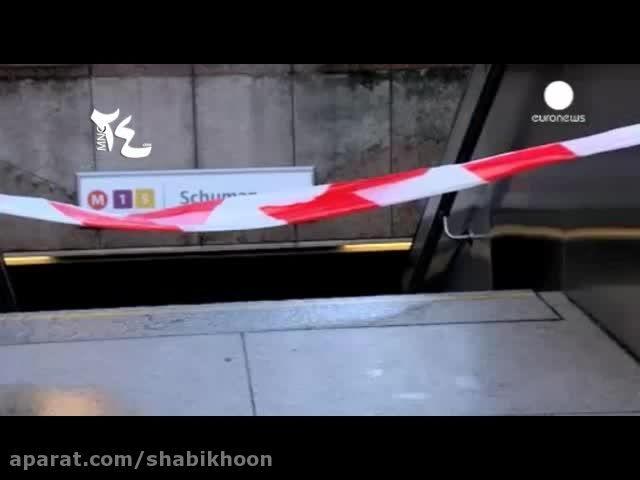 مترو، اماکن عمومی و مدارس در بروکسل تعطیل شد