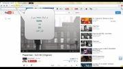 دانلود از یوتیوب بدون نیاز به هیچگونه نرم افزاری