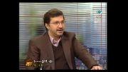 خانه آرام من 2 - دکتر خسروی www.asreiman.com