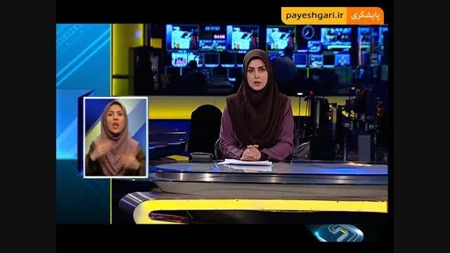 چهارمین نمایشگاه مد و لباس در تهران