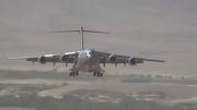فرود هواپیمای C17 بر روی باند خاکی
