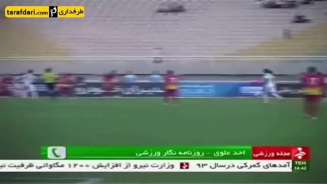 پیگیری یک خبر؛ بحران ترامادول در فوتبال ایران
