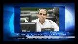 تبرئه دکتر عبدالجبارکرمی نماینده کردستان ازسوی دادگاه
