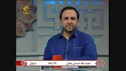 """مناجات خوانی """"کربلایی حجت احسانبخش""""و اشک """"حاج سعید"""" ..."""