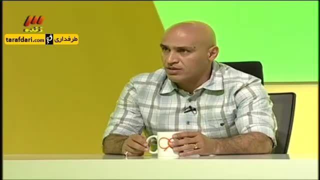 برنامه 90 - گل محمدی و منصوریان مهمانان ویژه (بخش 2)