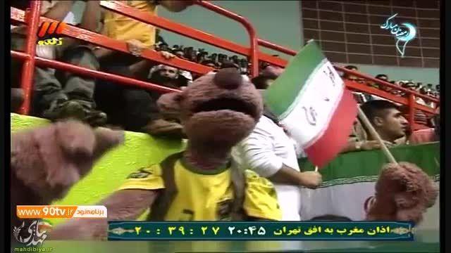 جناب خان در سالن آزادی (والیبال ایران - آمریکا)