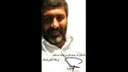 دکلمه صوتی (دلم آرام گرفت) با صدای سید همایون سلیمی
