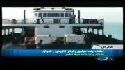توقیف کشتی خارجی خلیج فارس با یک میلیون لیتر سوخت قاچاق