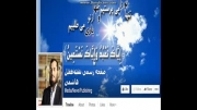 توهین عقیل هاشمی به ملت ایران